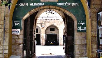 Khan AlBasha Nazareth